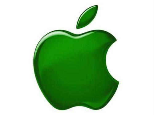 green-apple-logo_res